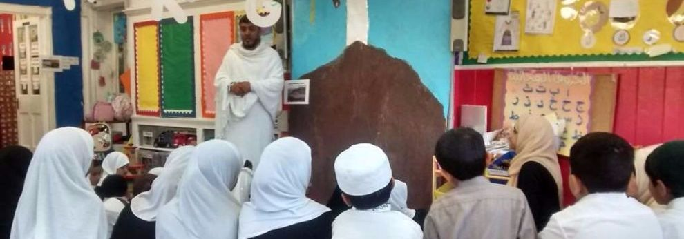 Life at Cardiff Muslim Primary School